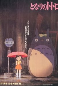 My Neighbor Totoro IMDb com 4 2013